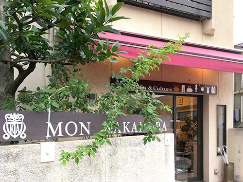 monnakamura